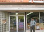 Business Profile: Yorktown Pharmacy