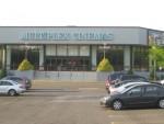 Moviegoers Saddened By Pending Hawthorne Multiplex Closure