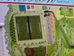 Multi-Million Sports Complex in Shrub Oak on Horizon
