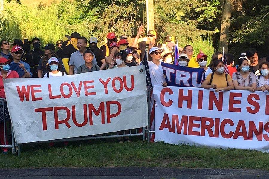 Trump Protest 17