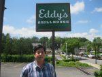 Eddy's Grillhouse, Yorktown